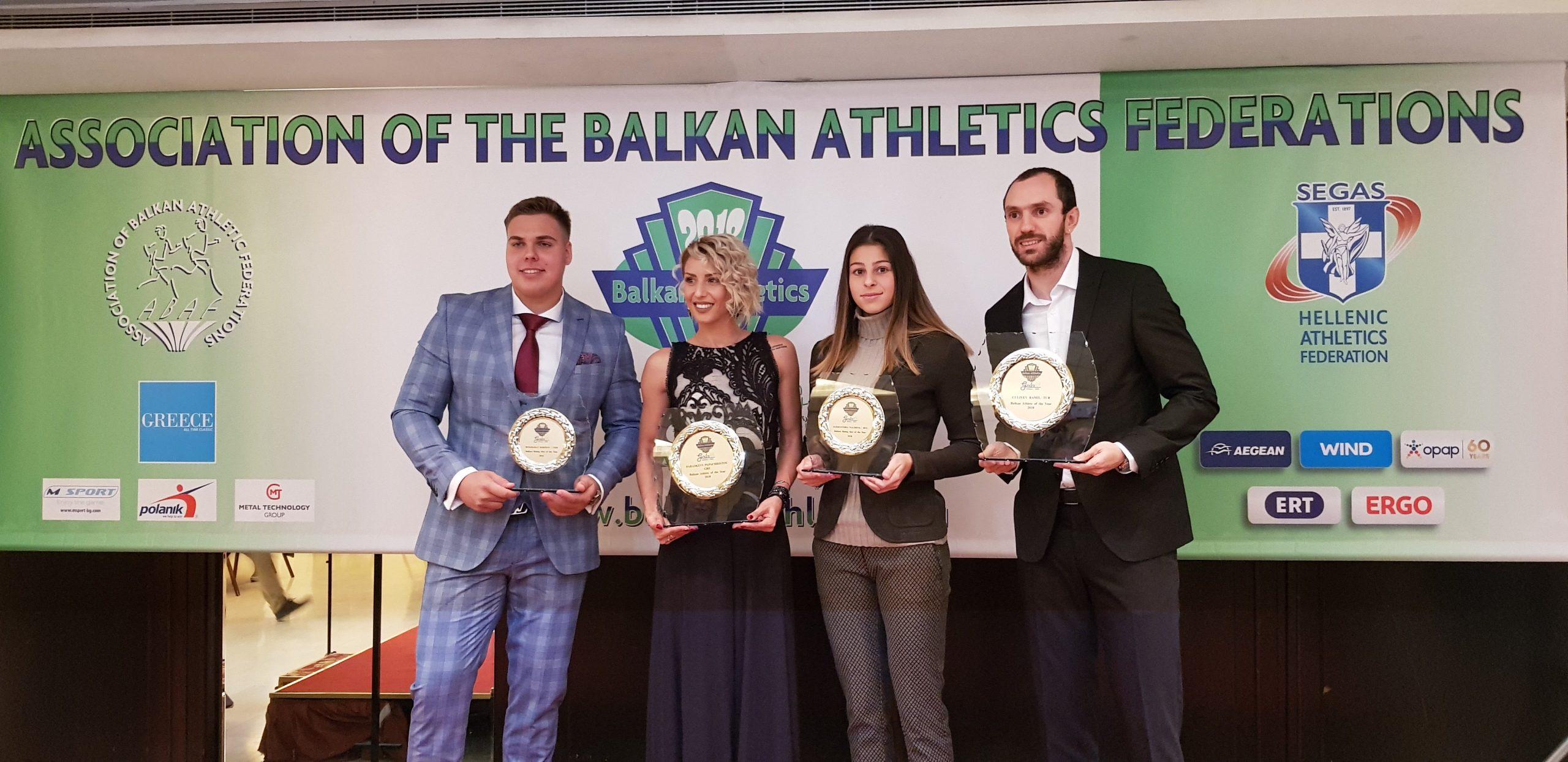 Najbolji atletičari balkana za 2018. godinu