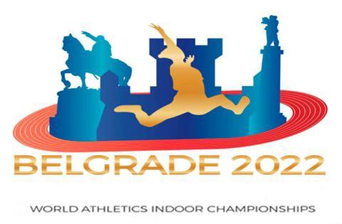 Beograd 2022