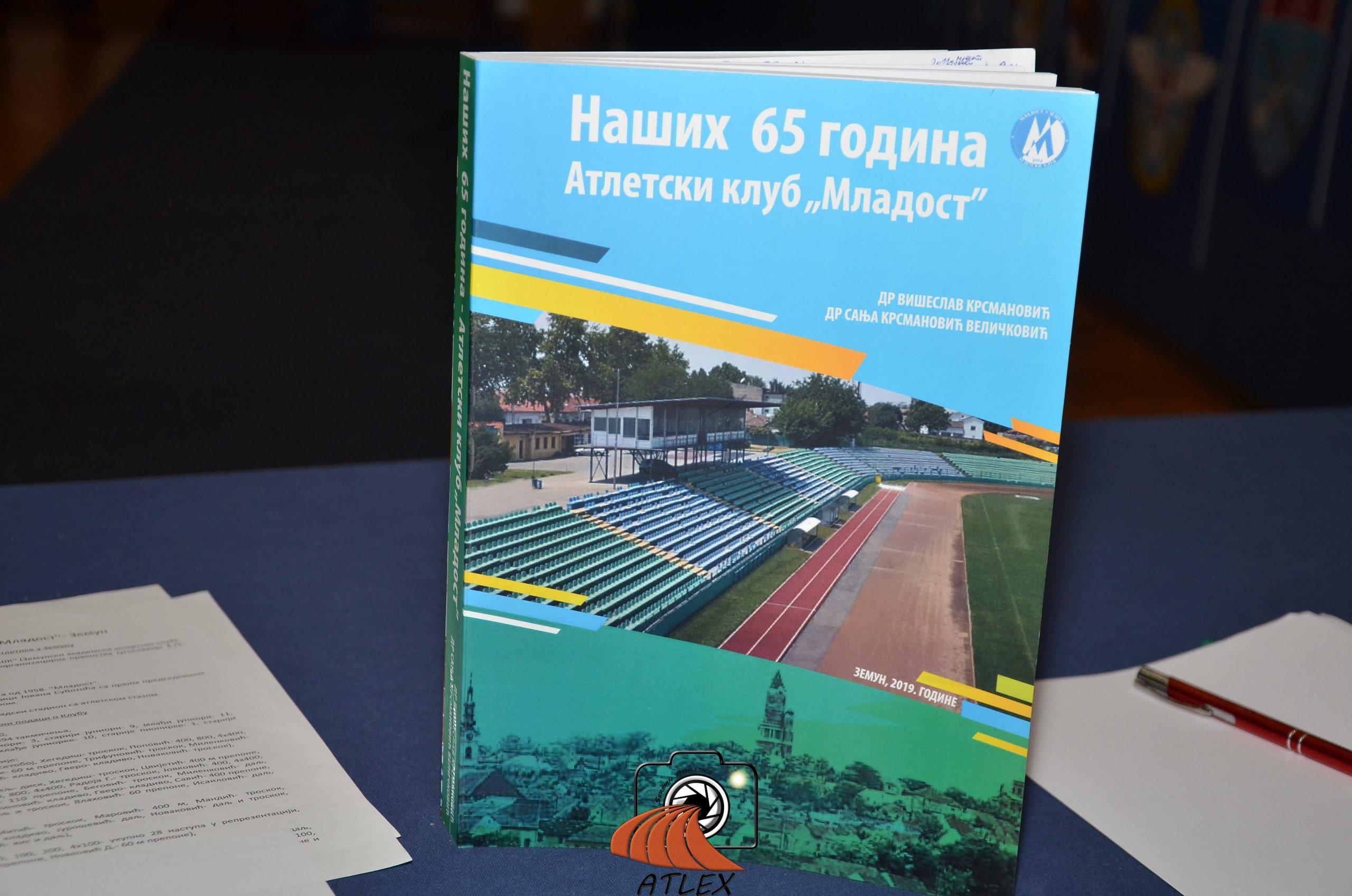 Monografija 65 godina AK Mladost Zemun
