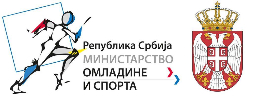 Ministarstvo olmadine i sporta