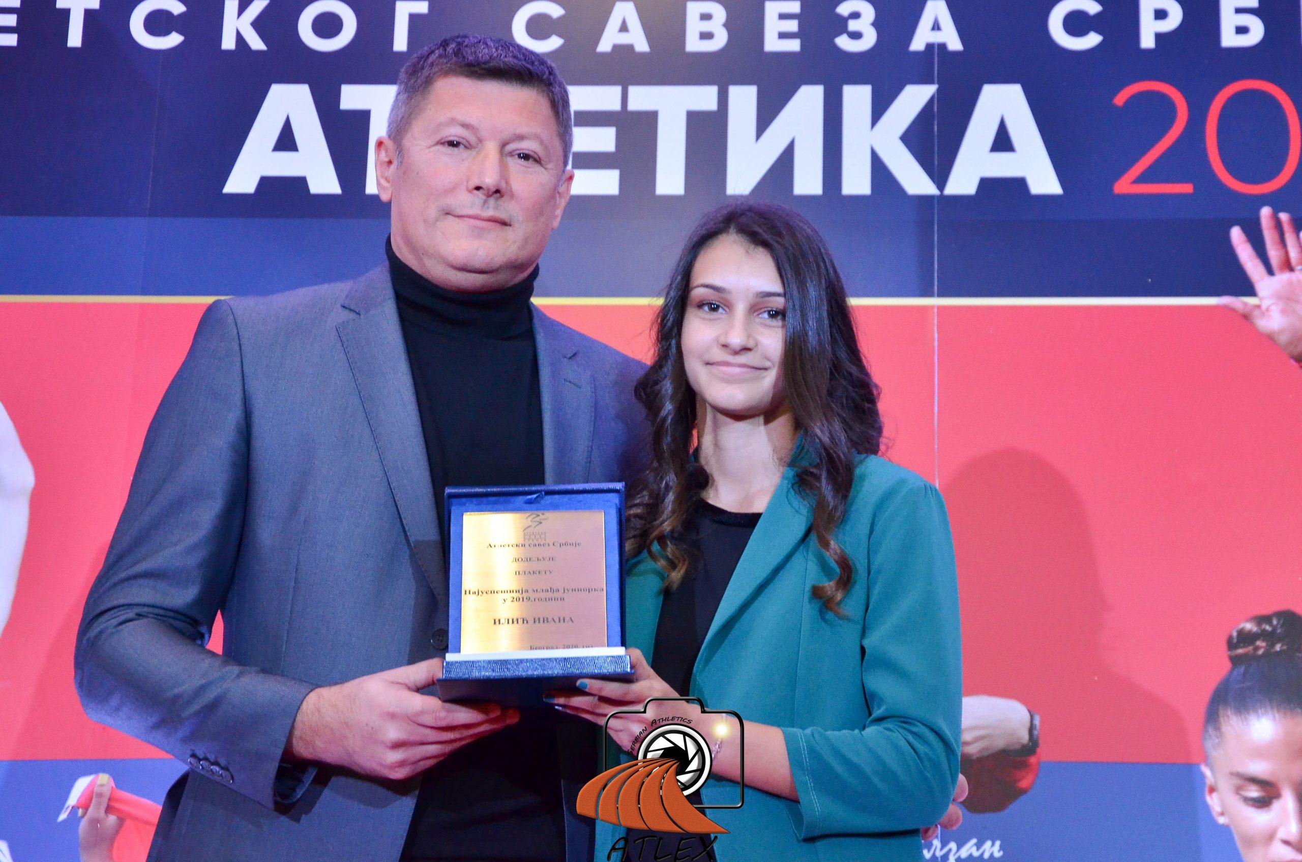 Ivana Ilić, najbolja mlađa juniorka Srbije u 201.