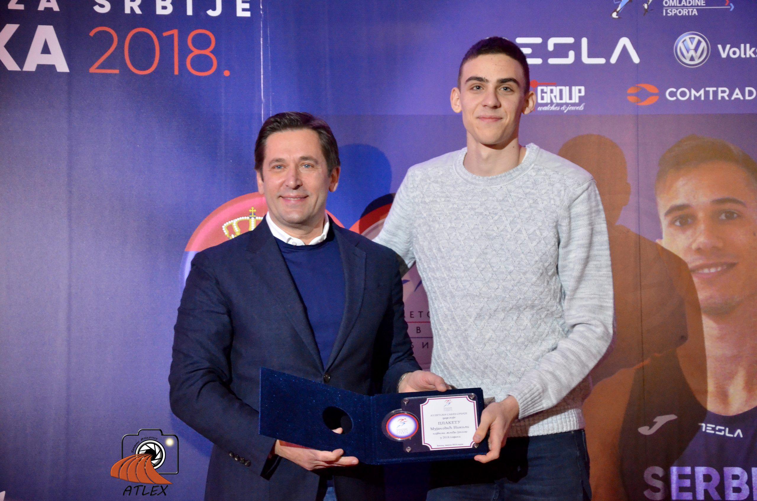 Nikola Mujanović, najbolji mlađi junior Srbije u 2018.