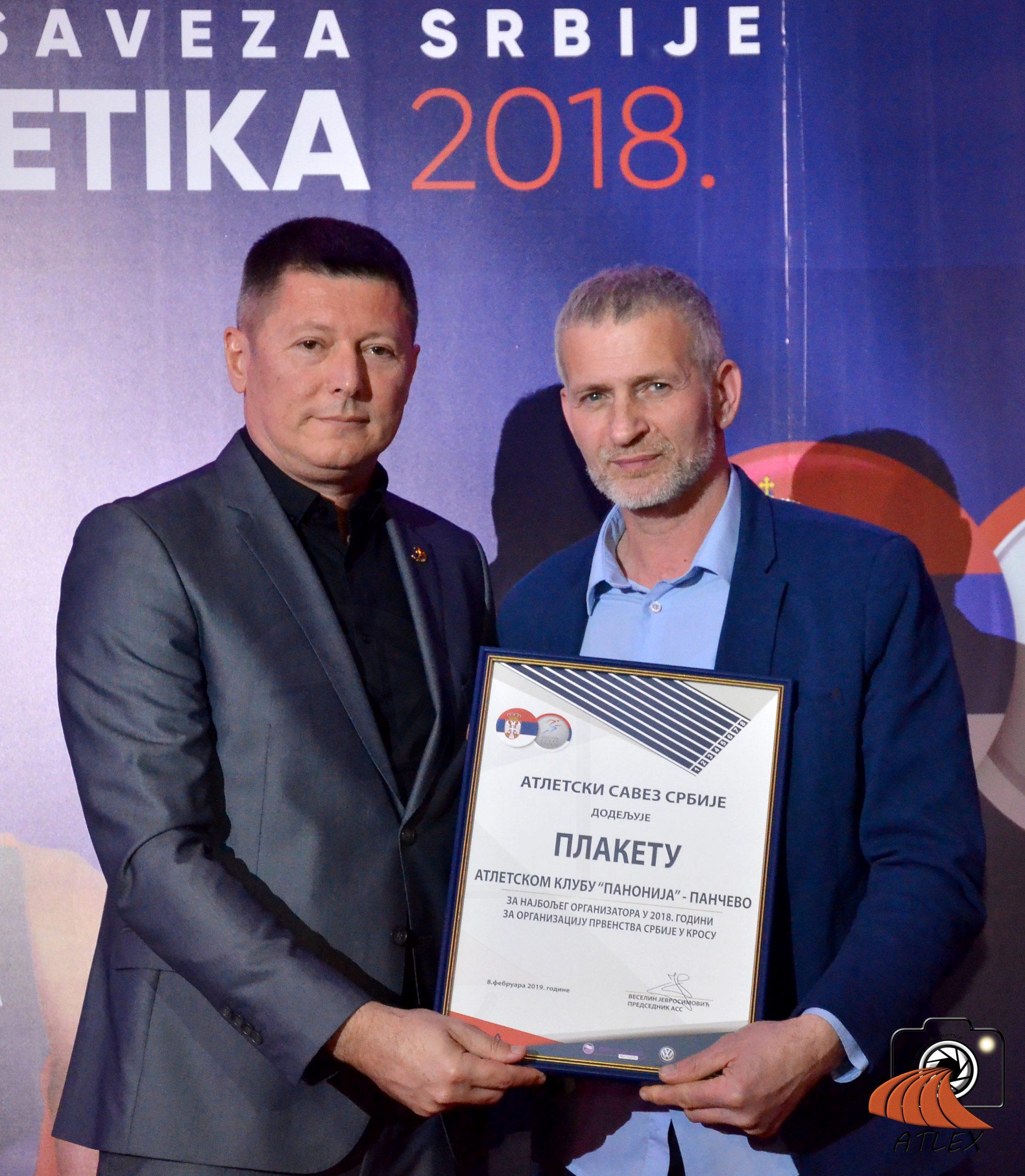 AK Panonija Pančevo je organizovalo najbolje takmičenje u 2018. godini - Prvenstvo Srbije u krosu