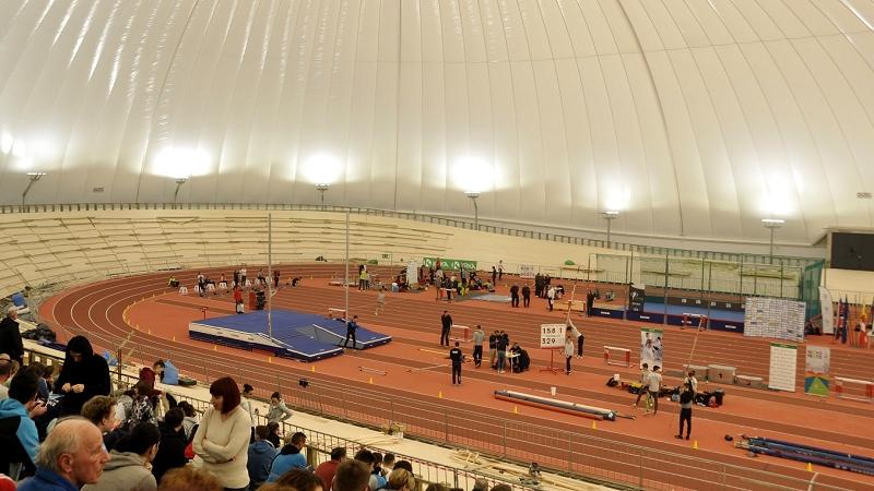 Novo Mesto, atletska dvorana