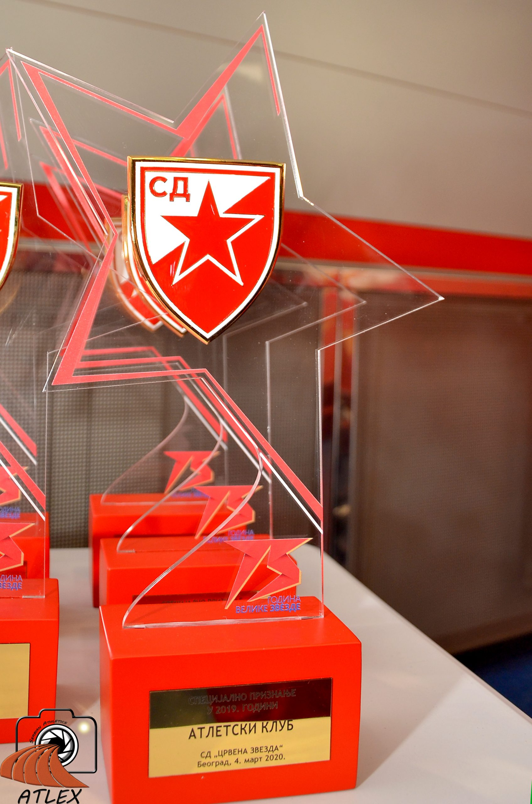 AK Crvena zvezda, specijalno priznanje, 75. rođendan SD Crvena zvezda