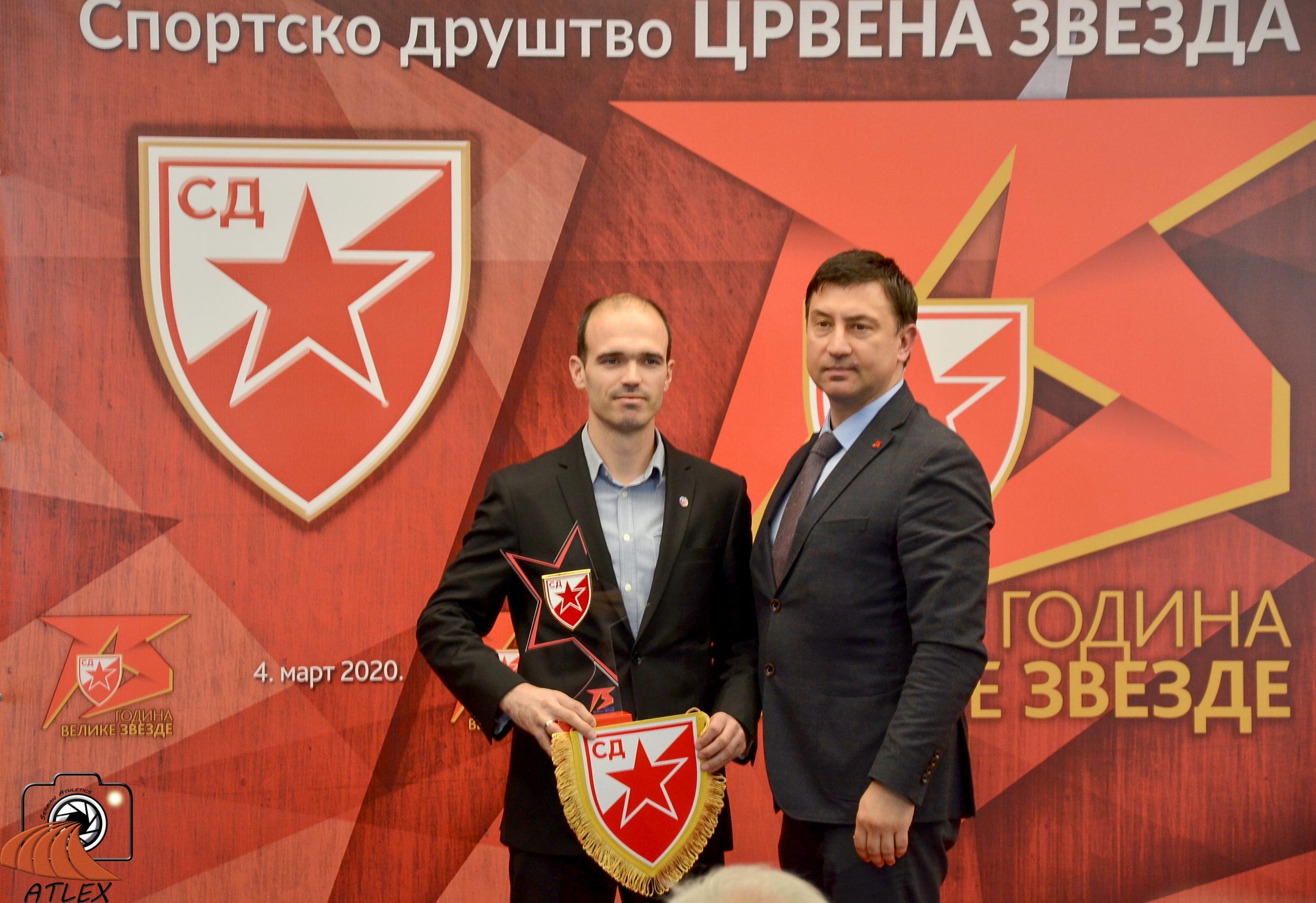Mladen Gajić, 75. rođendan SD Crvena zvezda
