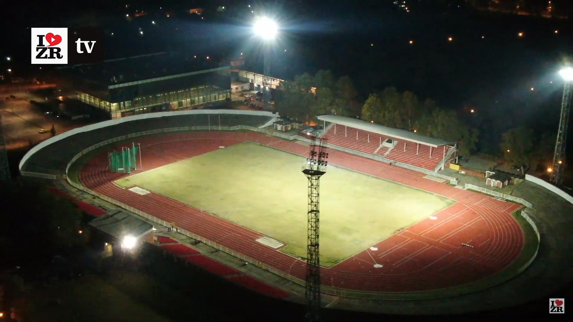 Atletski stadion u Zrenjaninu
