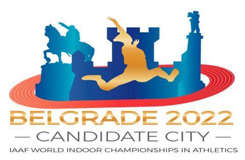Svetsko prvenstvo u dvorani 2020 - Beograd, grad kandidat