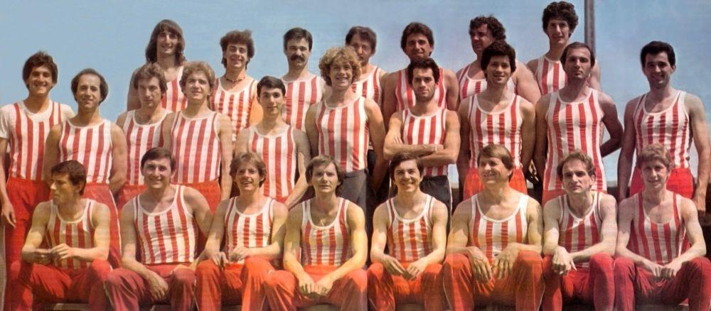 Muška Ekipa Crvene zvezde vicešampion Evrope 1981.