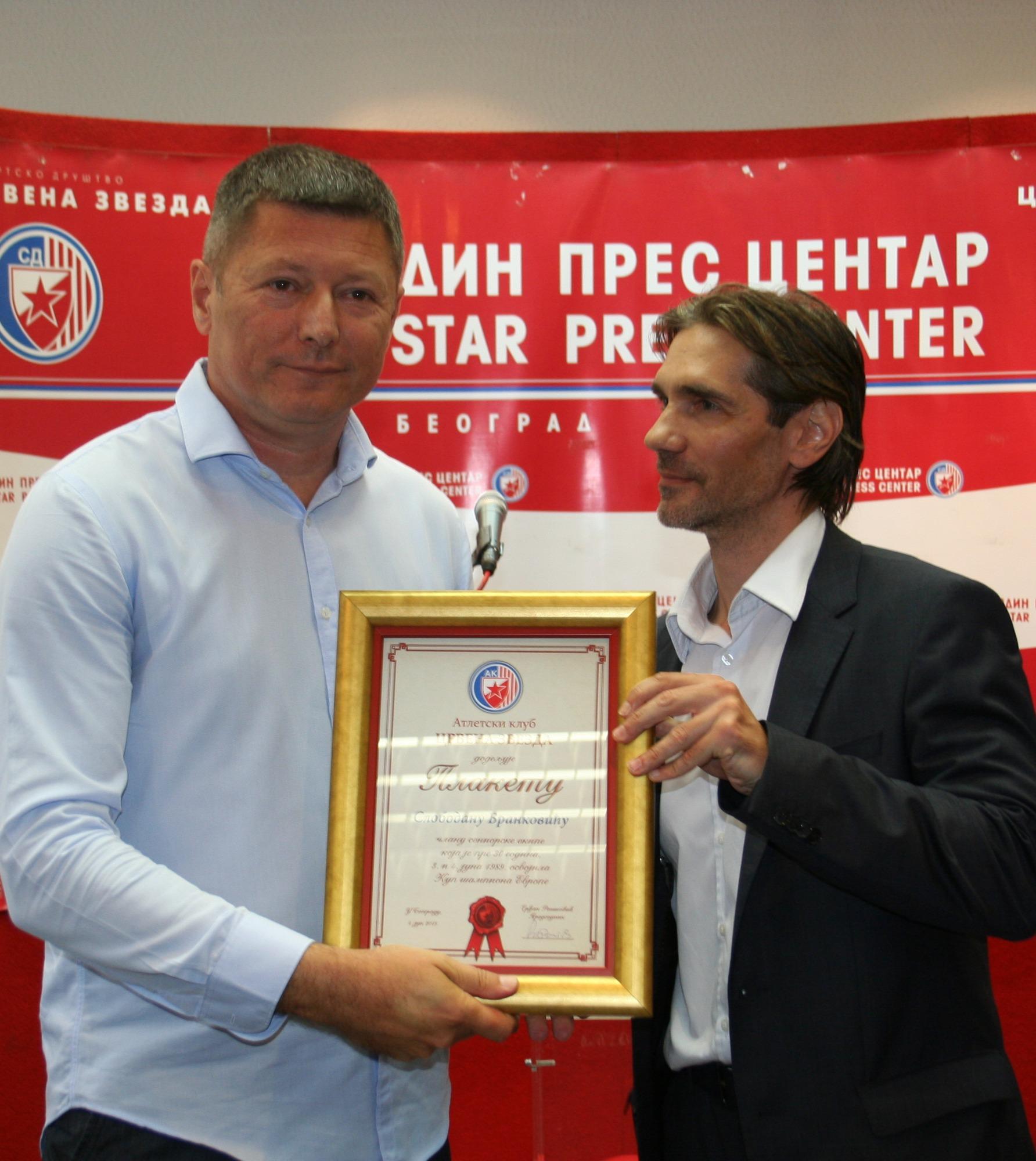 Slobodan Branković, član šampionske generacije