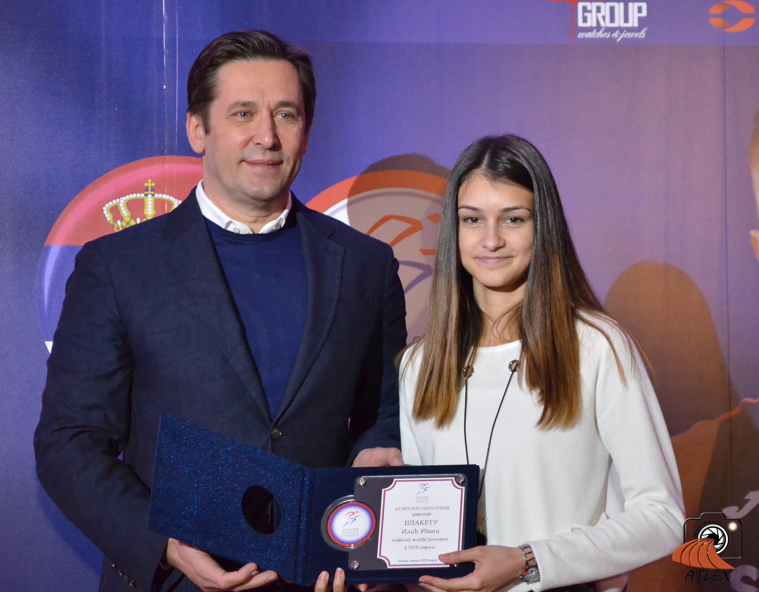 Ivana Ilić, najbolja mlađa juniorka Srbije u 2018.