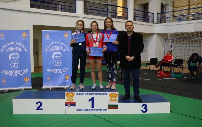 Skakački miting ''Lavlje srce'', Dimitrovgrad 2020