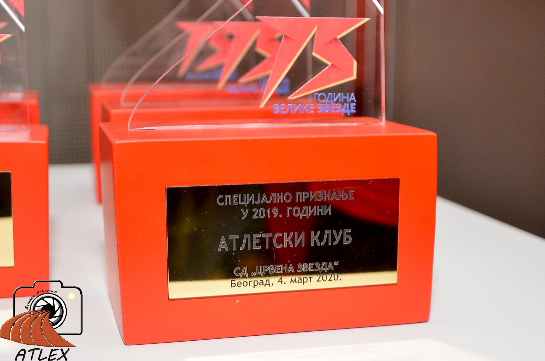 AK Crvena zvezda, specijalno priznanje, 75. rođendan SD Crvene zvezde