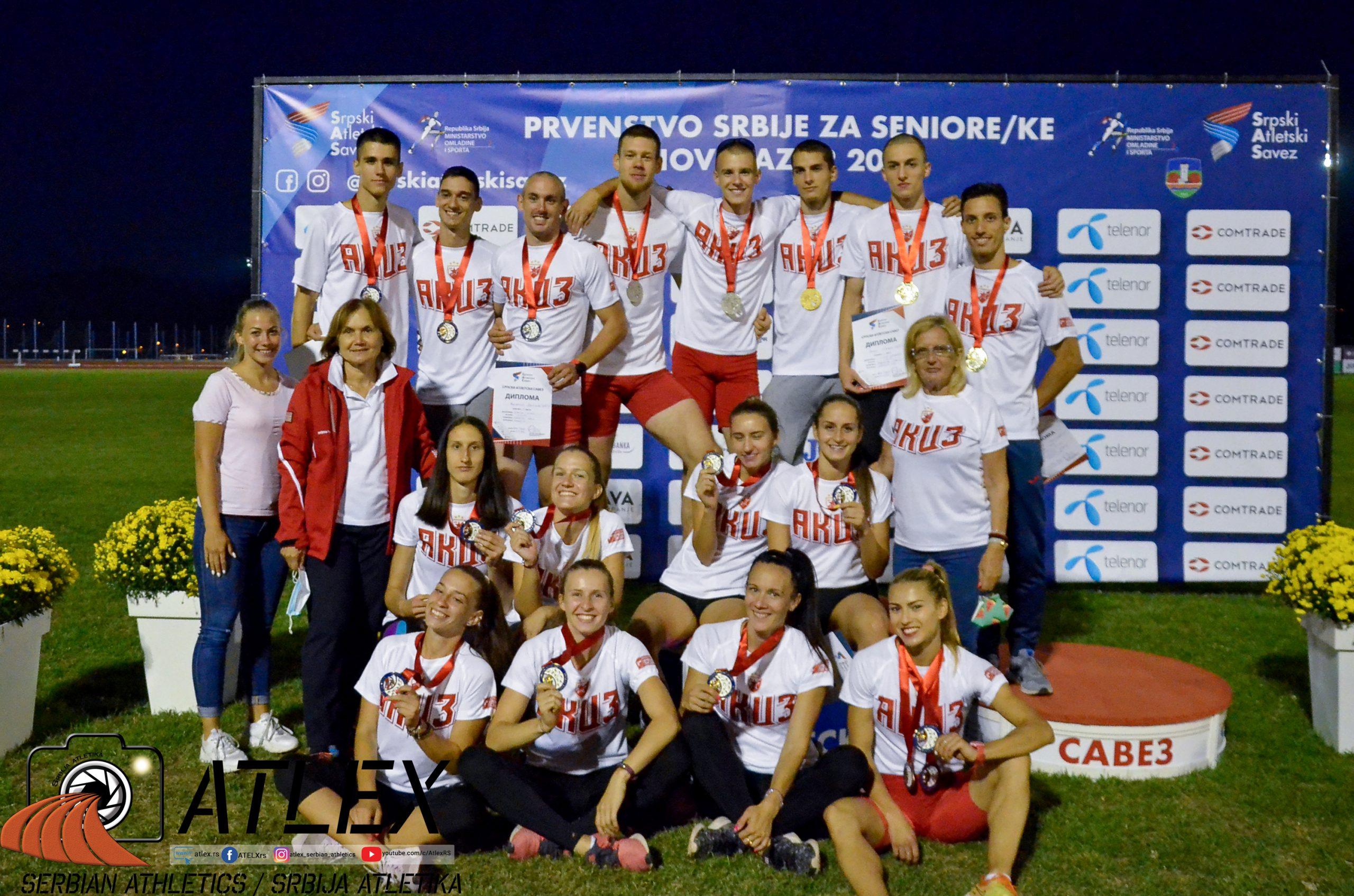 AK Crvena zvezda štafete 4x400m, prvenstvo Srbije 2020