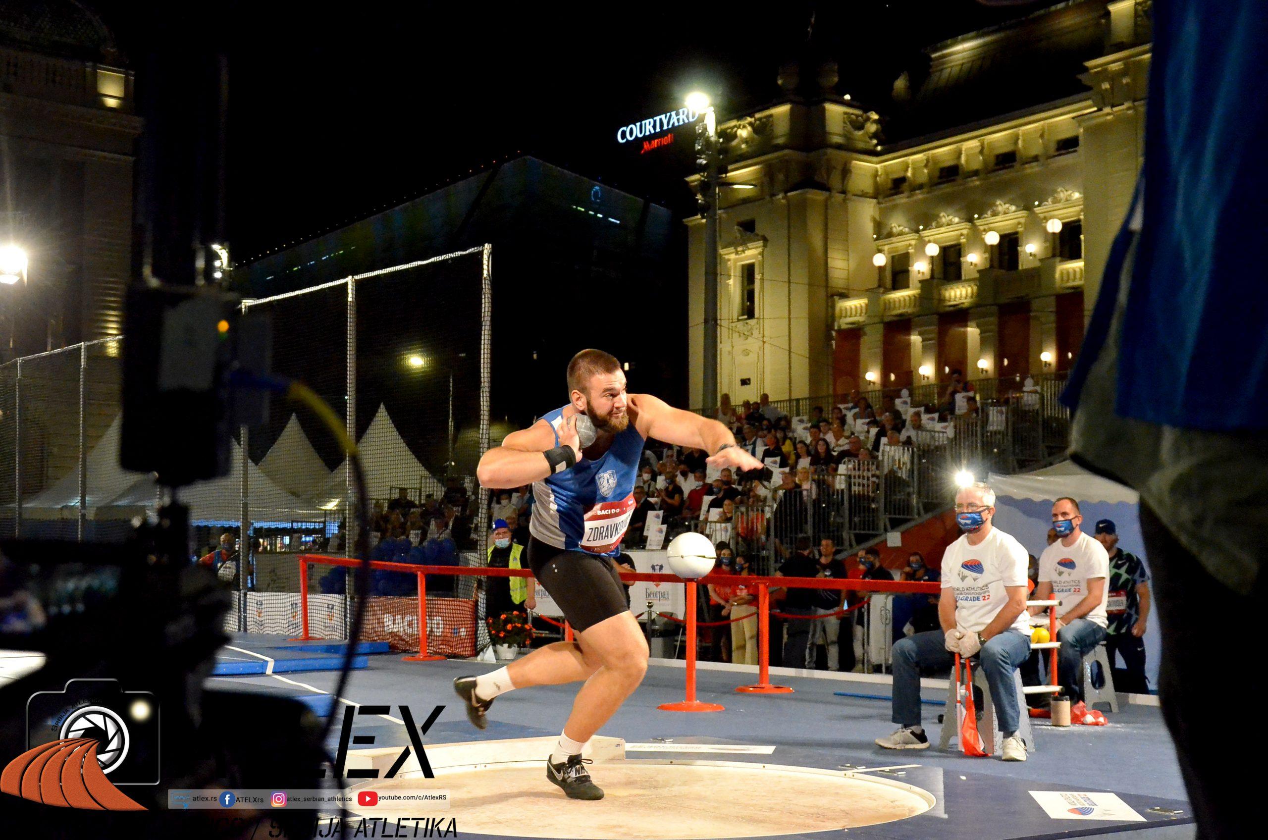 Bogdan Zdravković, Trg Republike 2020