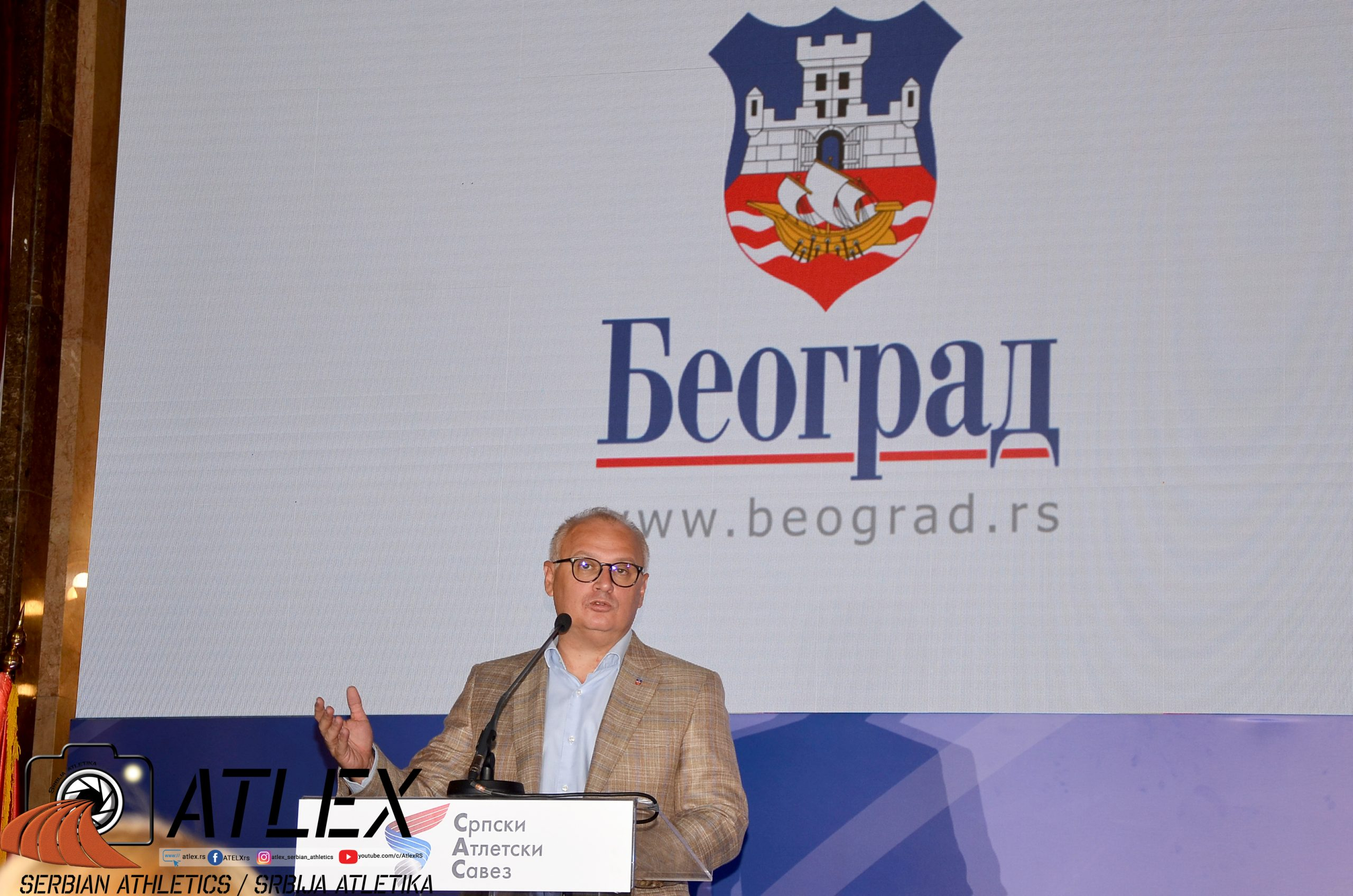 Goran Vesić, predstavljanje loga SP 2022