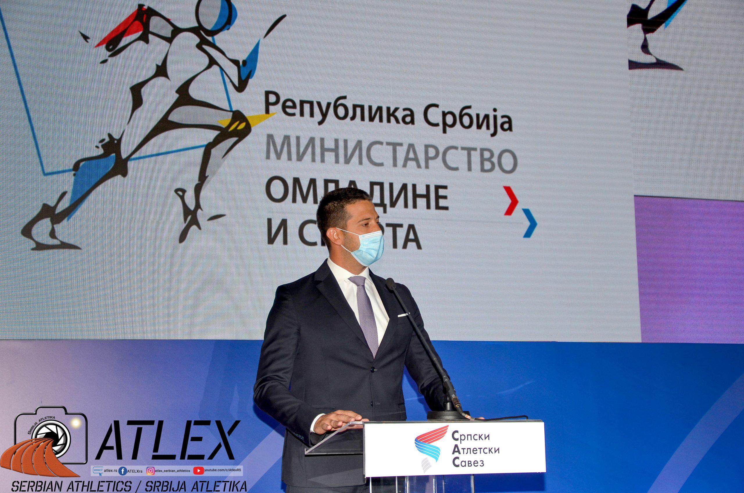 Vanja Udovičić, predstavljanje loga SP 2022