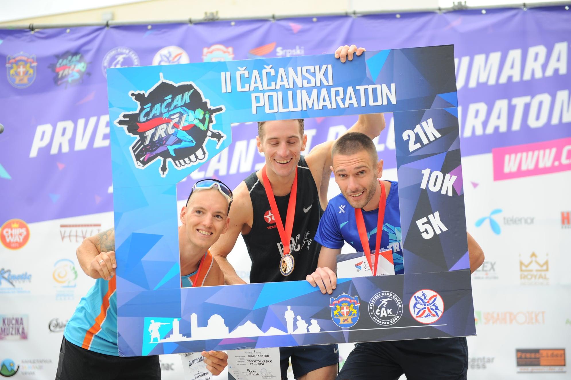Prvenstvo Srbije u polumaratonu, Čačanski polumaraton, pobednici