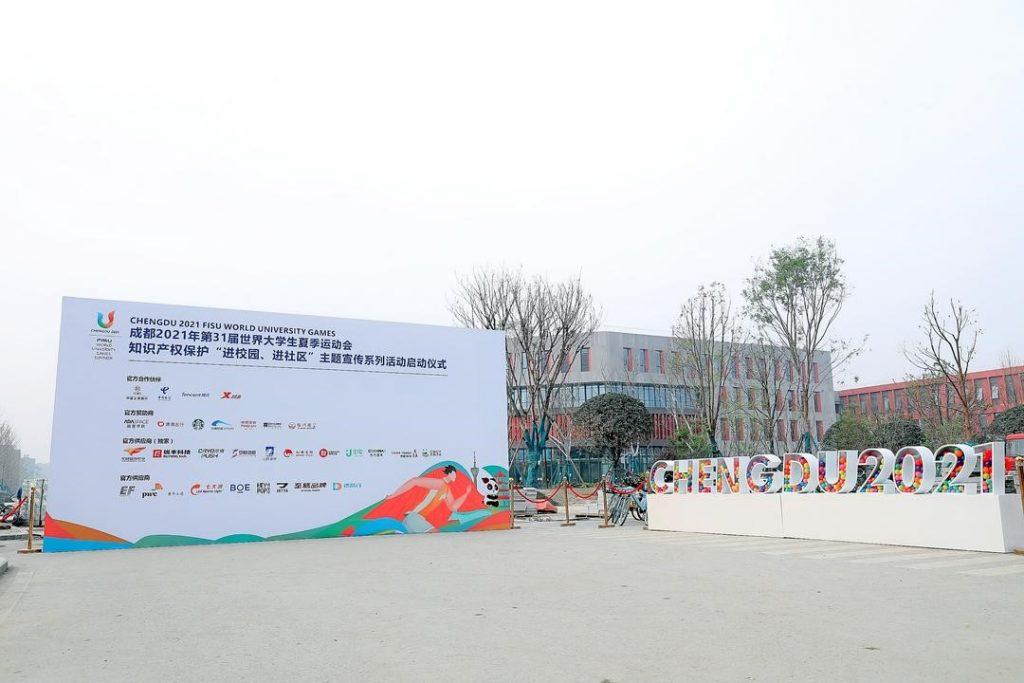 Chengdu 2021, Univezijada